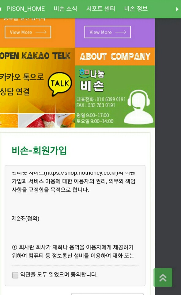 KakaoTalk_Photo_20200503_2007_16836.jpg
