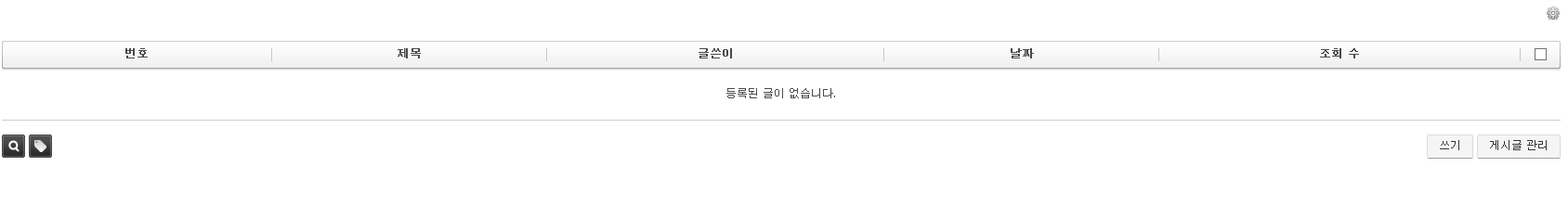 XE설치.PNG