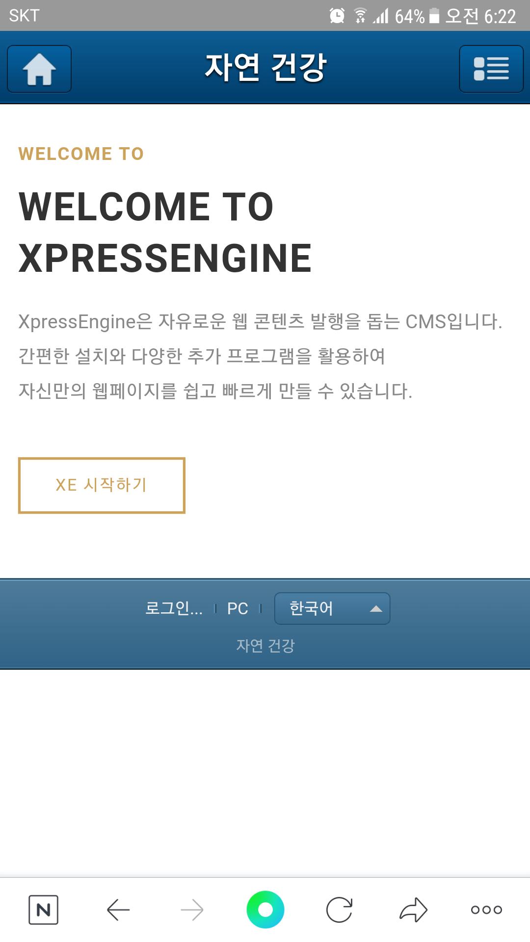 Screenshot_20181221-062259.png