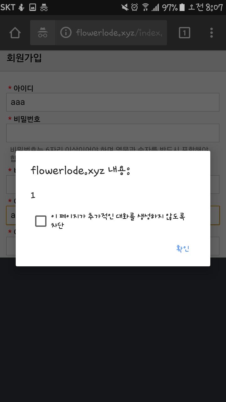 Screenshot_20180124-080745.png