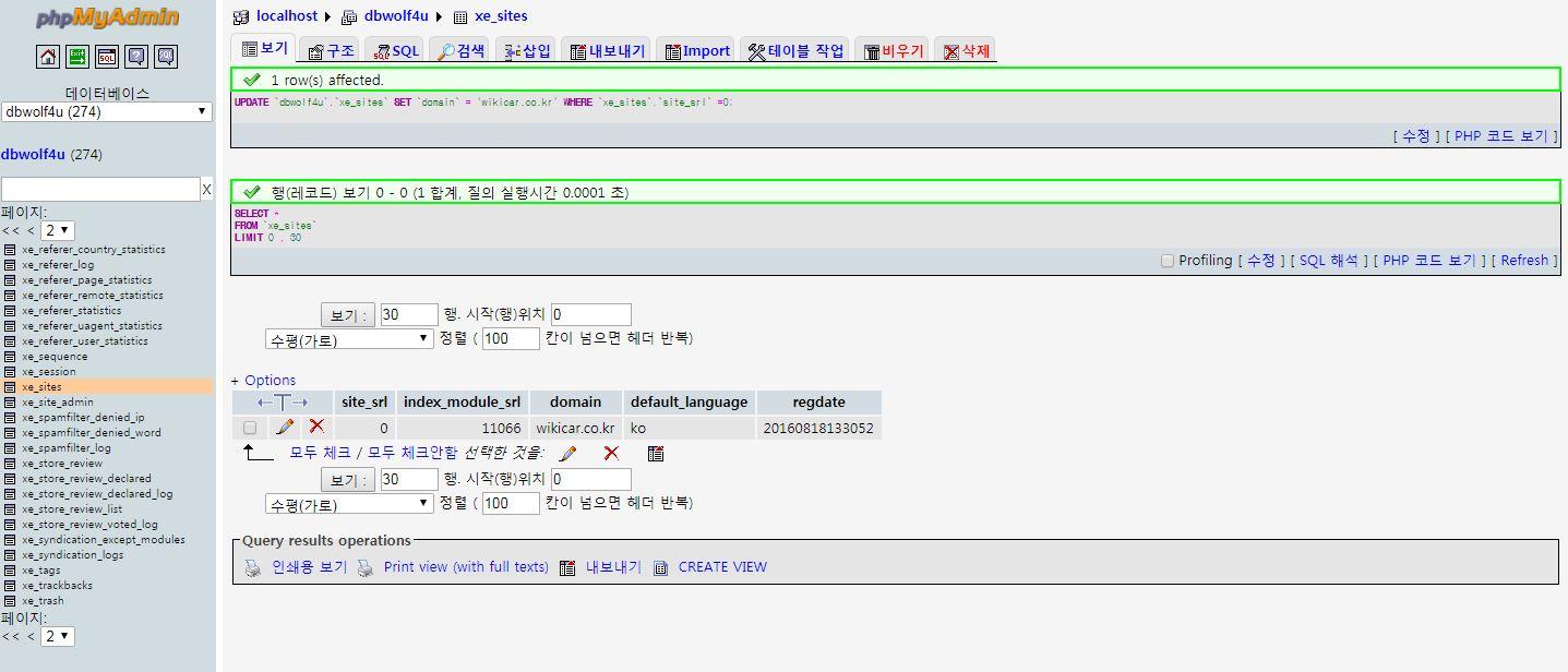 dbwolf site 수정.JPG