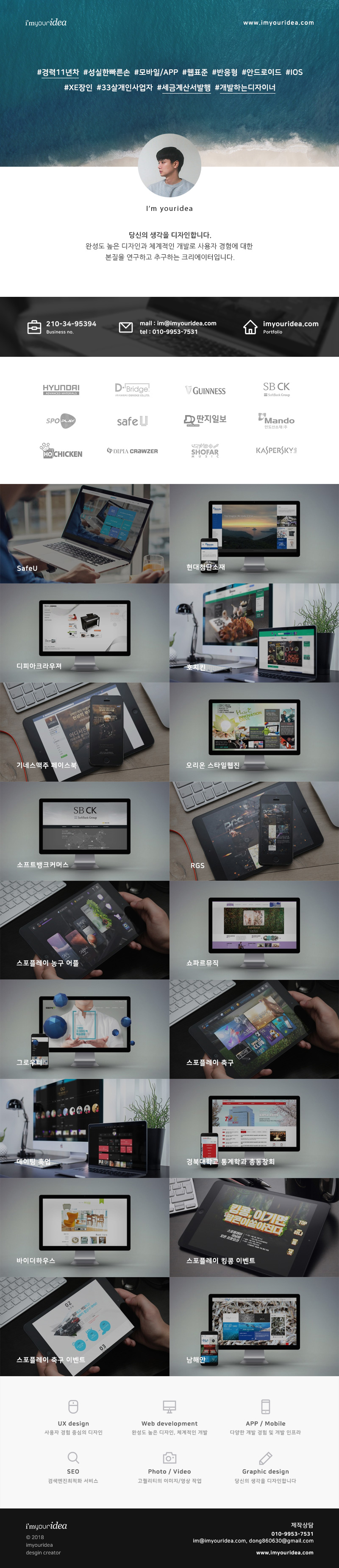 광고-.jpg