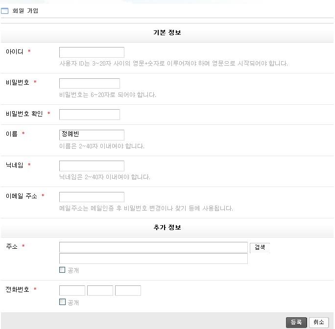 joongry_com_20101212_200311.jpg