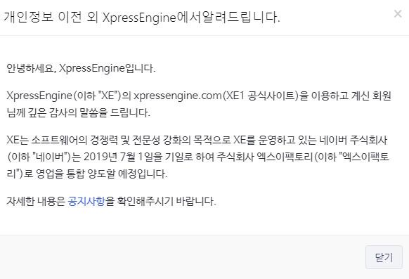XE.jpg