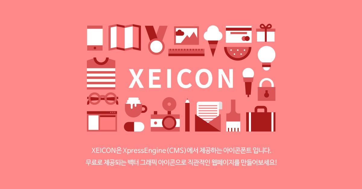 facebook_xeicon.jpg