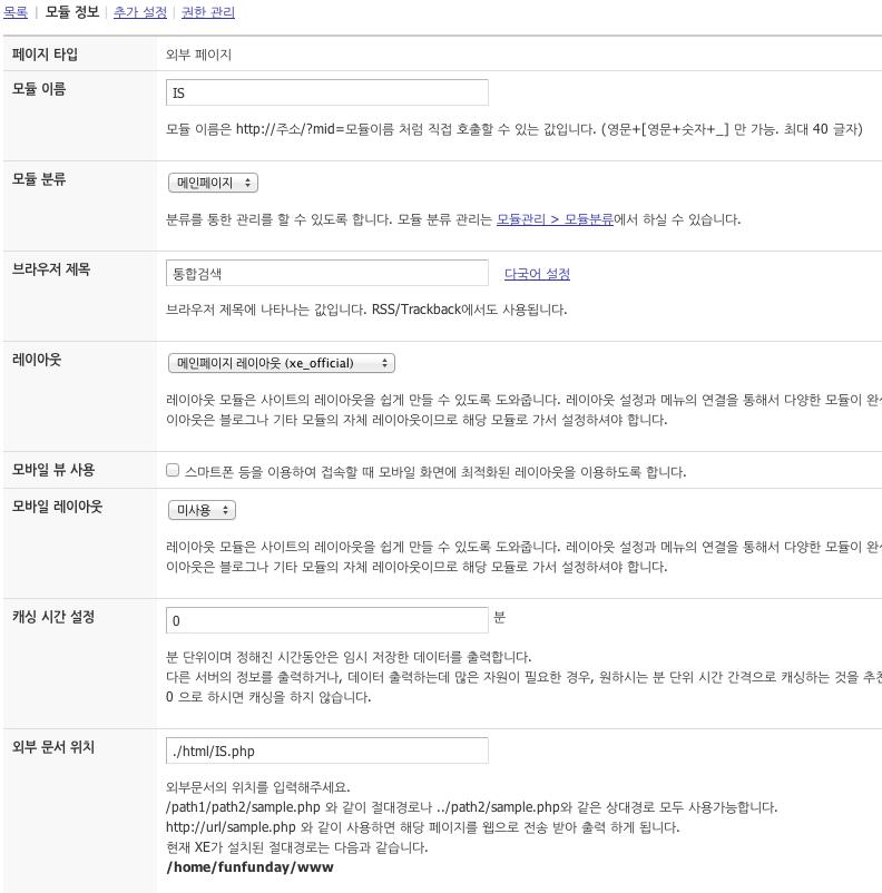 Screen Shot 2012-04-30 at 11.41.10 AM.png