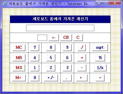 Cal-01.jpg