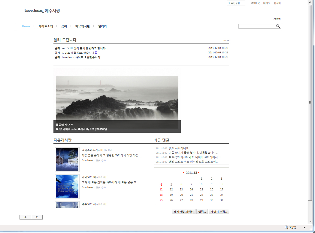 s4_63.jpg
