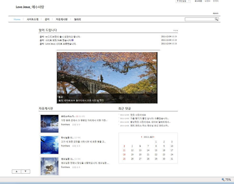 s4_64.jpg