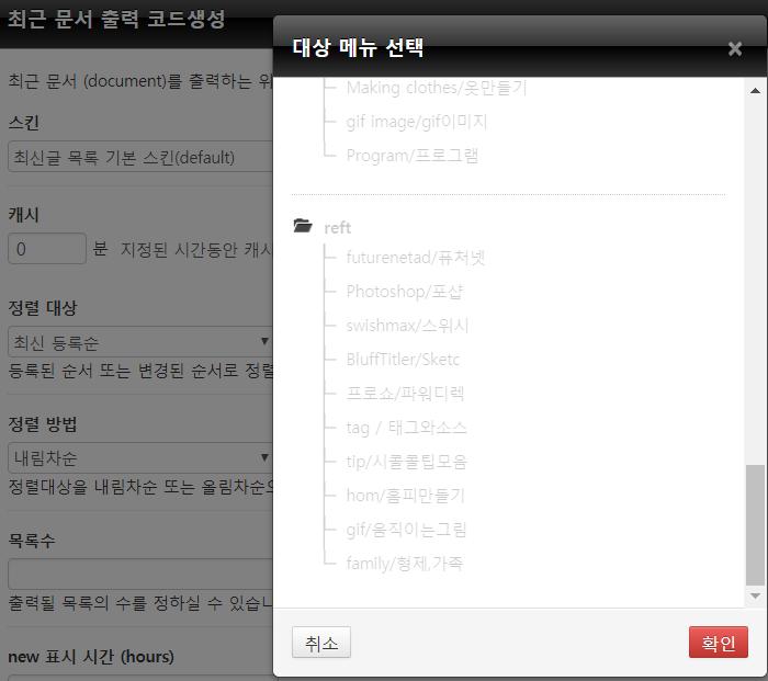 최신글.png