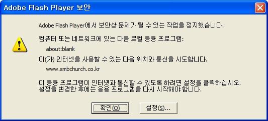 윈도우, 컨트롤 1.jpg
