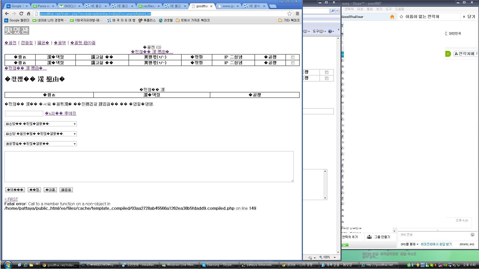 포맷변환_123123.jpg