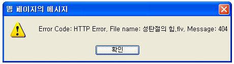 error code 404(2).jpg