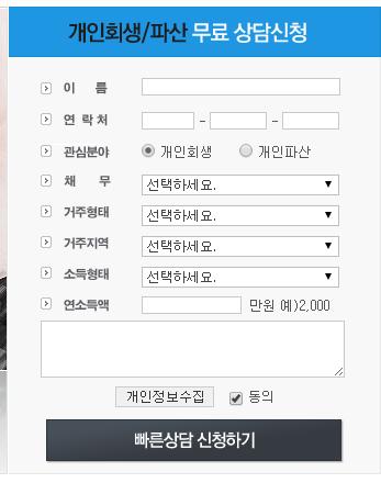 무료상담신청메일폼.png