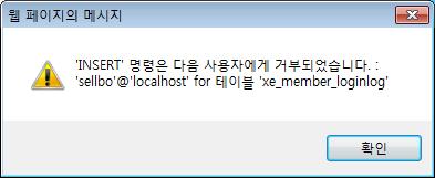홈페이지 오류.jpg