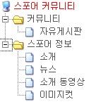 2008-03-31 18;40;50.jpg