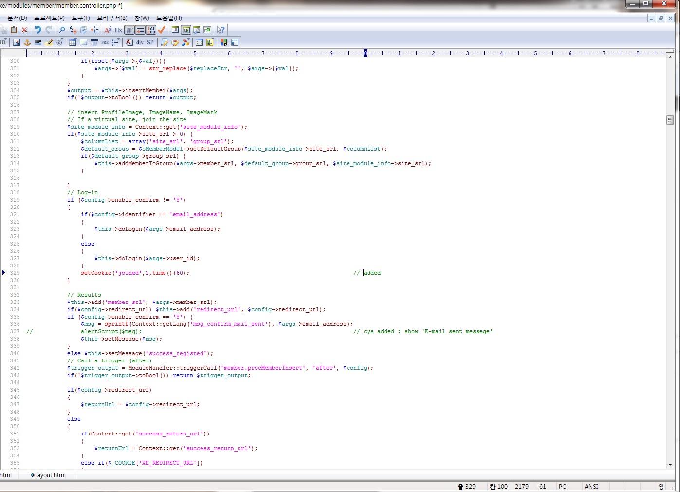 member.controller.php-x.jpg