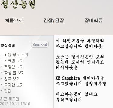 2012-10-11_161501.jpg