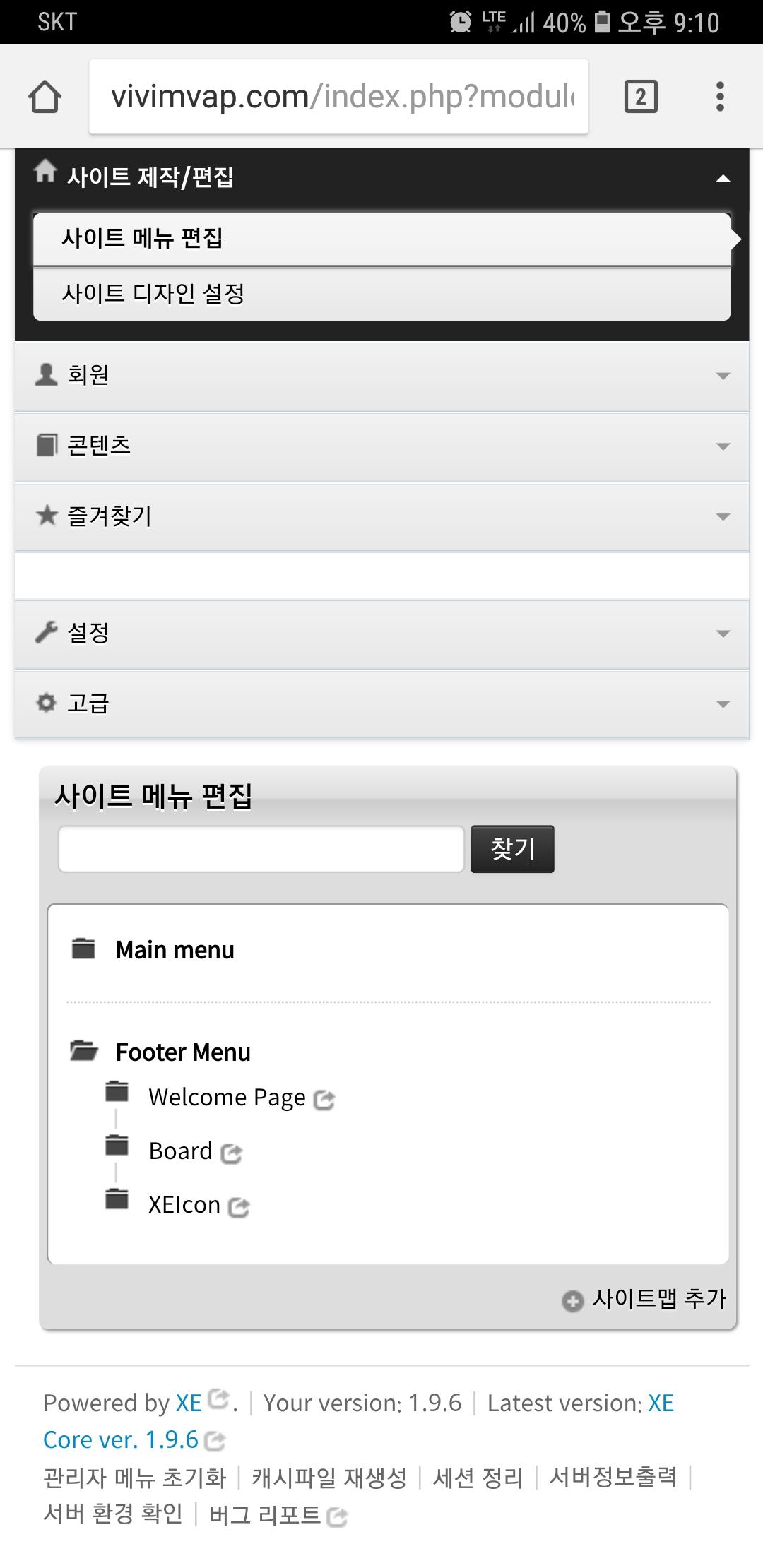 Screenshot_20180517-211053_Chrome.jpg