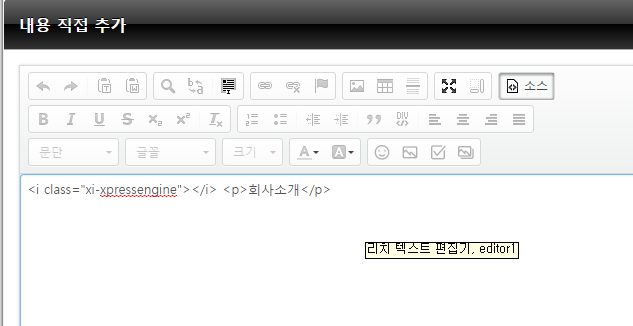xeicon오류.PNG