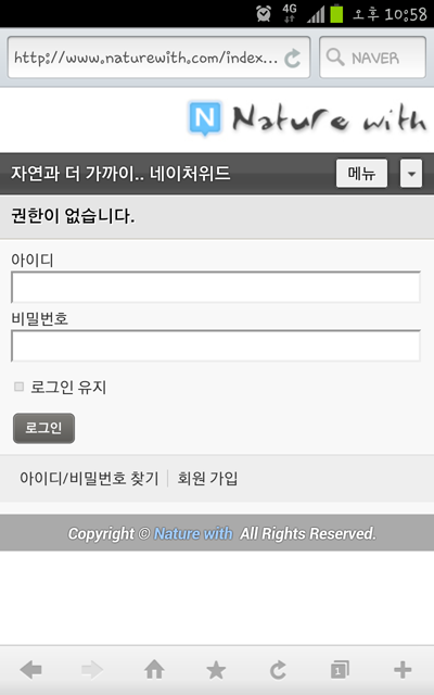 Screenshot_2012-12-17-22-58-20.png
