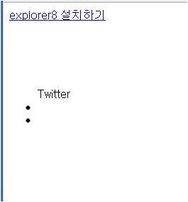 layout.error.JPG