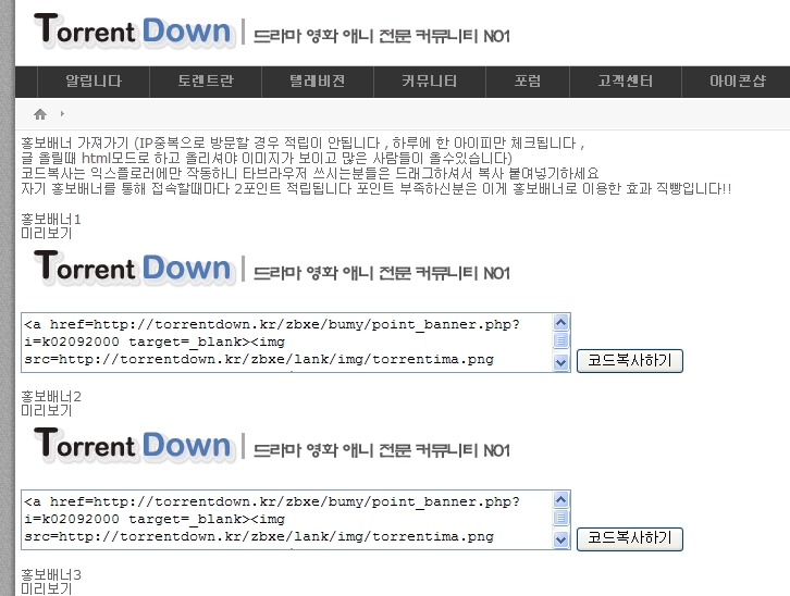 Samsung U800 Network Unlock Code