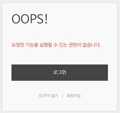 02_oops.PNG