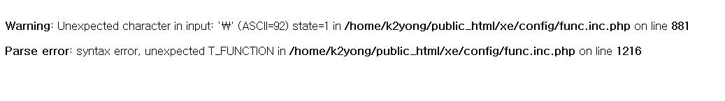 error_m.jpg