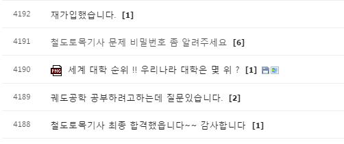 댓글진하게.png