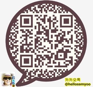 QRcode-hellosamyoo-KakaoTalk-05.jpg