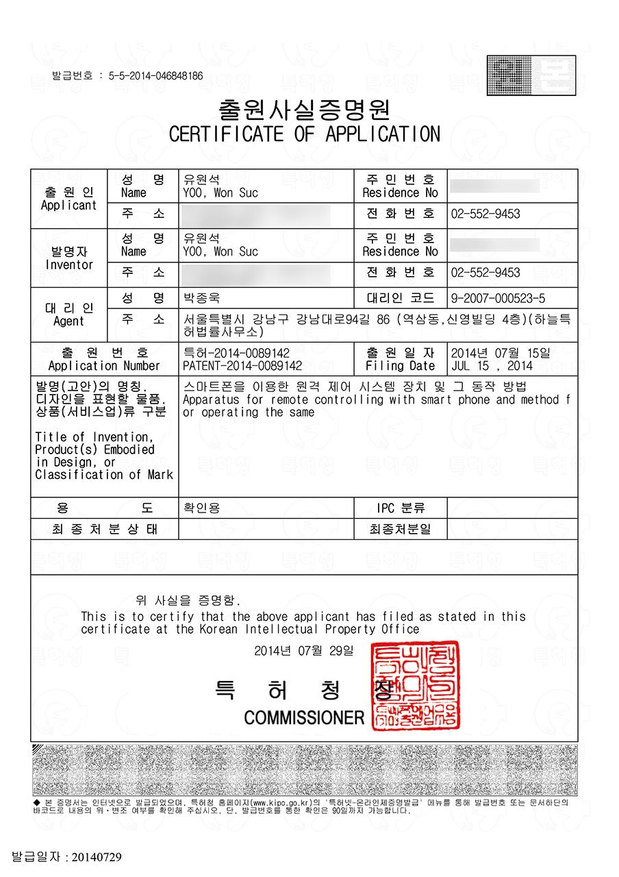 특허_s.jpg
