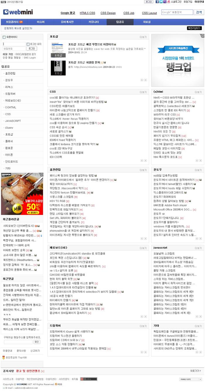 webmini_sub_03.jpg