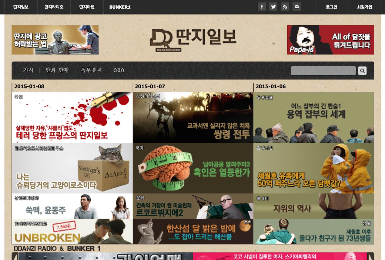 ddanzi.com.png