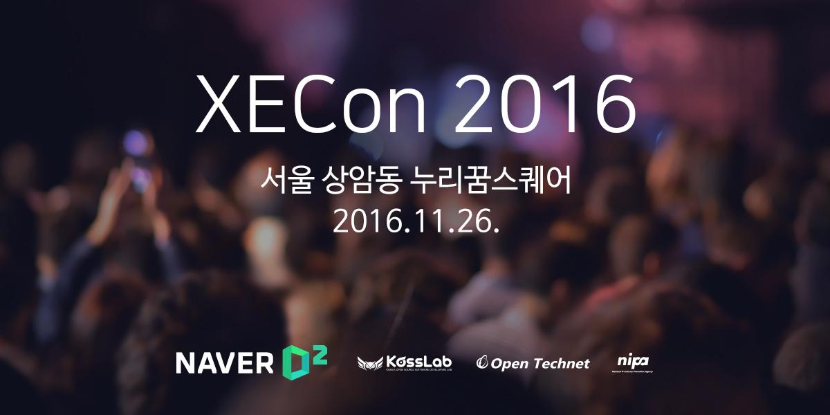 xecon2016-cfs.jpg
