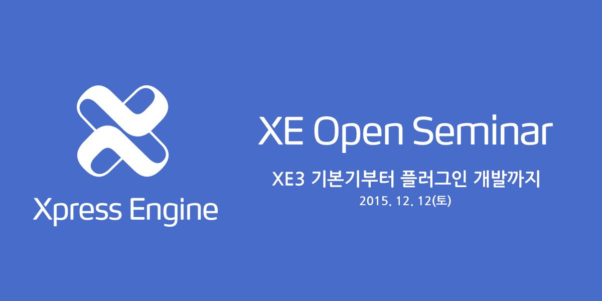 xe-open-semianr-xe3.png