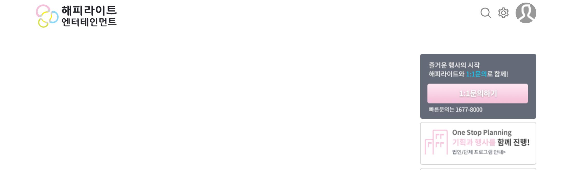 사이트맵 메뉴 삭제후 메인페이지.png
